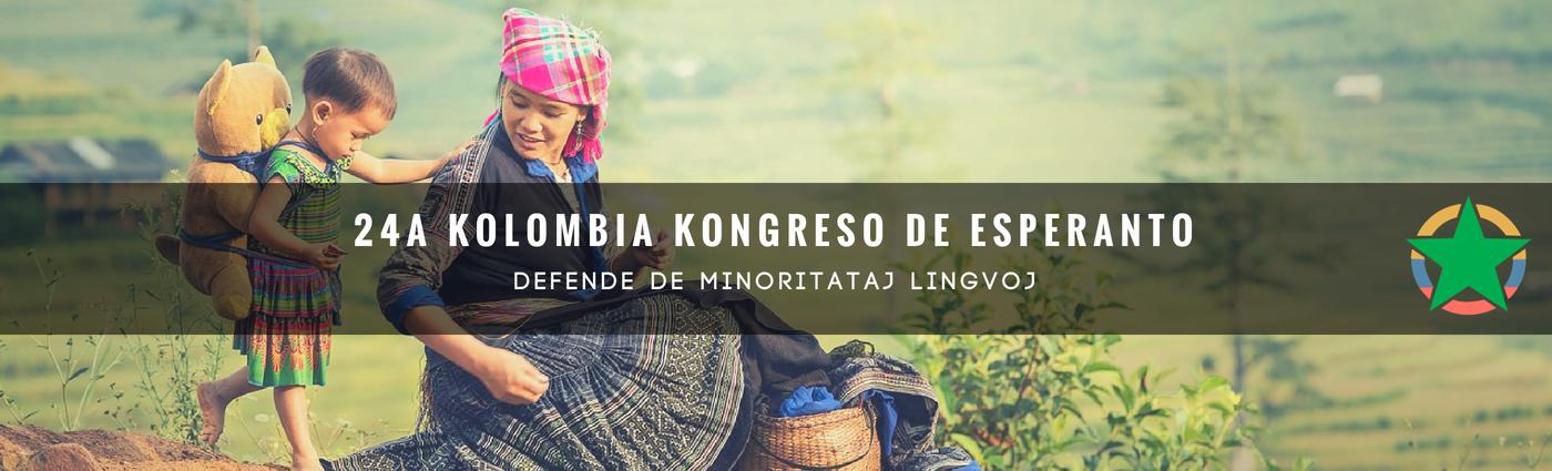 24a Kolombia Kongreso de esperanto