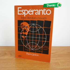 Esperanto. Lingvo. Literaturo. Movado